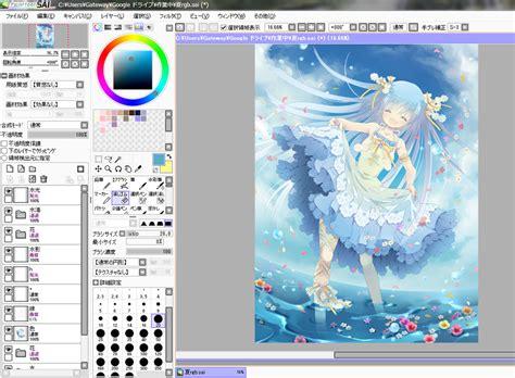paint tool sai rgb イラストテクニック第95回 シガハナコ ワコムタブレットサイト wacom