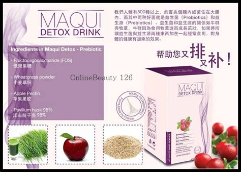 Maqui Detox From Where by New Maqui Detox Dx Formulation For Slimming And