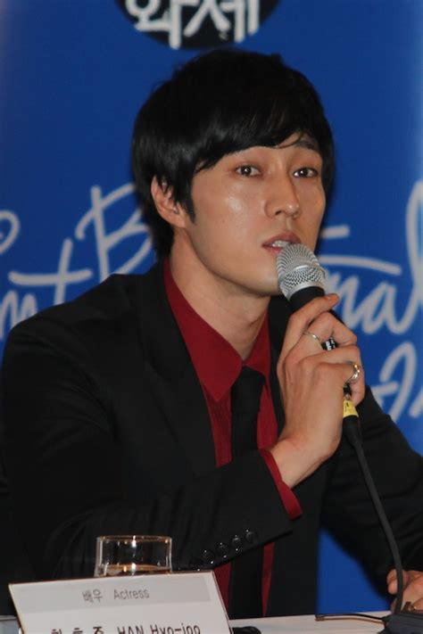 so ji sub asianwiki so ji sub www pixshark images galleries with a bite