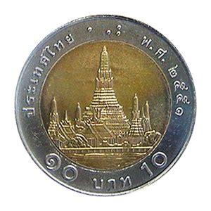 Uang Koin Lama Thiland uang logam 10 baht bahasa indonesia ensiklopedia bebas