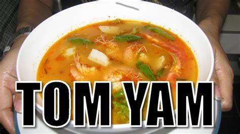 resep tom yam udang bakso ikan tom yum soup recipe youtube