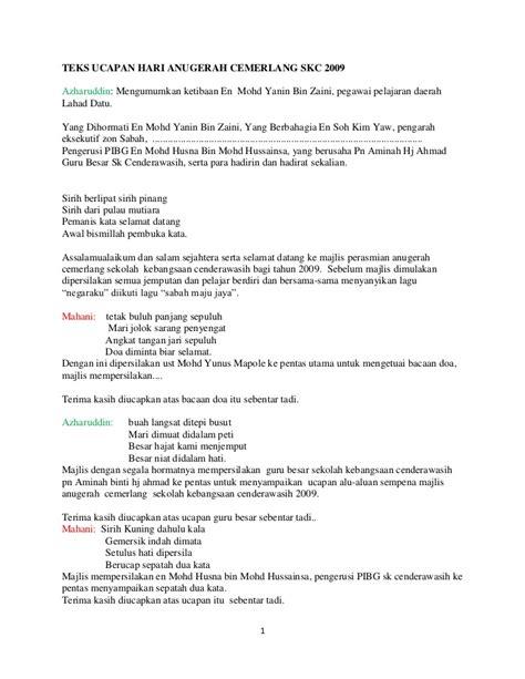 Buku Ucapan Ucapan Ringan Berpahala Besar teks ucapan hari anugerah kecemerlangan skc 2009