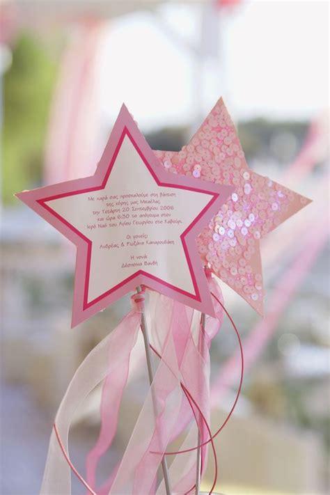 Craft Paper Wedding Invitations - craft paper wedding invitations futureclim info