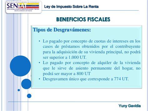 modificaciones art 111 y 112 ley del isr ley de impuesto sobre la renta