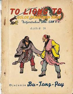 Jin Yong Golok Naga Dan Pedang Langit 3 to liong to golok pembunuh naga versi terbaru 2012
