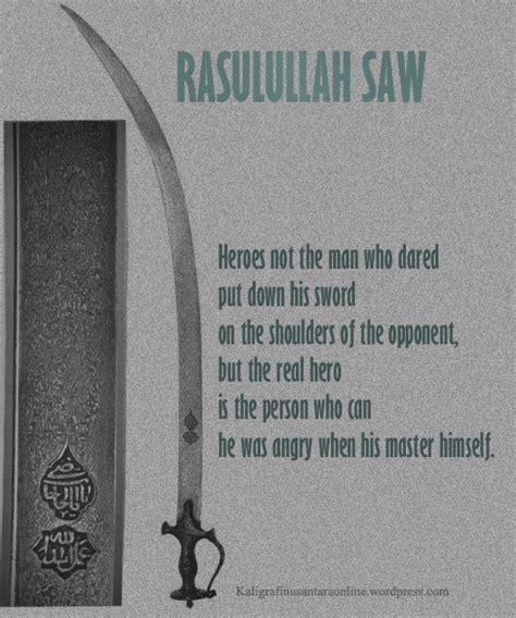 kata cinta nabi muhammad kata kata mutiara