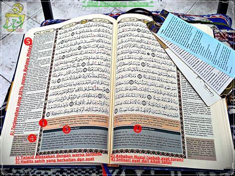 Syaamil Al Quran Bukhara A5 islam is my way imaninside shope gt syaamil al qur an type bukhara