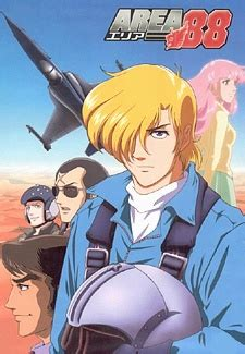 watch area 88 online english dubbed subbed episodes