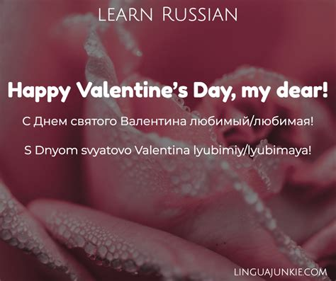 how to say happy s day in how to say happy s day in russian in 16 ways
