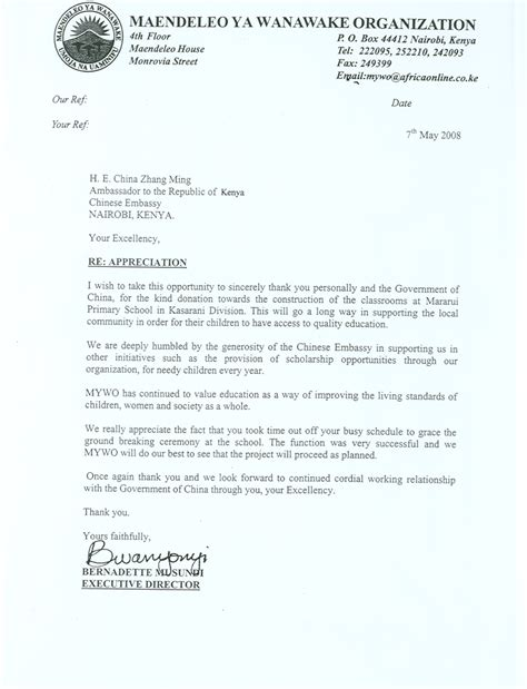 Appreciation Letter Company the following is the letter from ms bernadette musundi