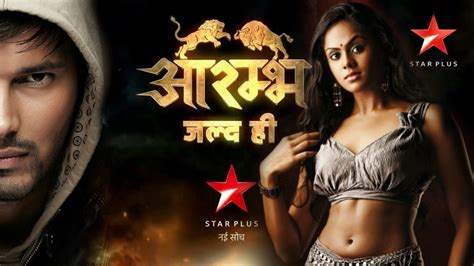 star plus serial 2017 list of star plus upcoming reality shows serials in 2017