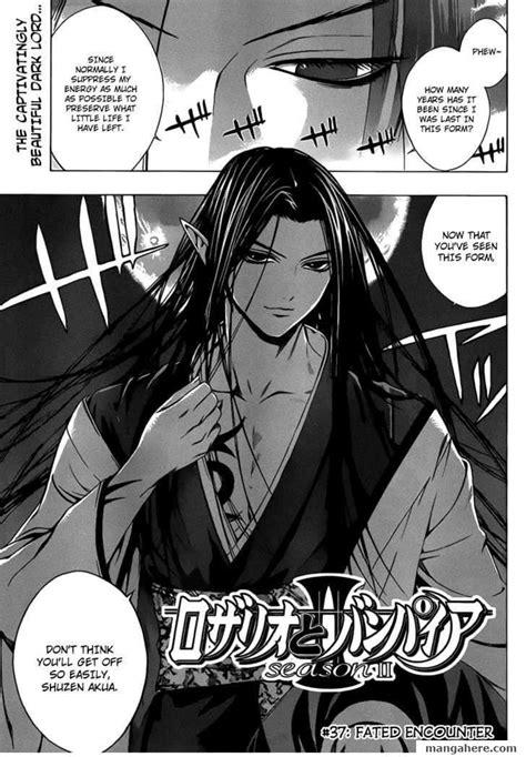 rosario to vire season 2 rosario season ii 37 page 1 anime