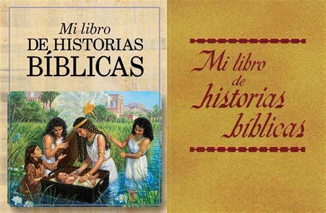 libro todas las historias de mi libro de historias b 205 blicas historia no 1 dios