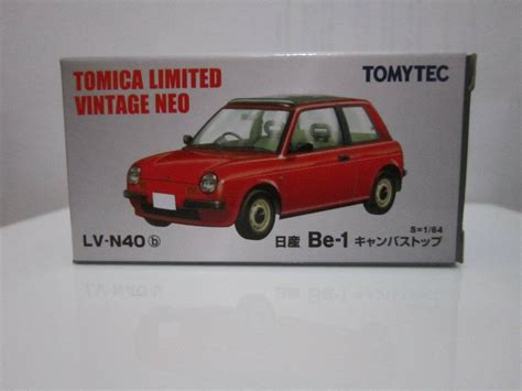 My Mini Supermarket Limited tlv n40b nissan be 1 acp mini model store