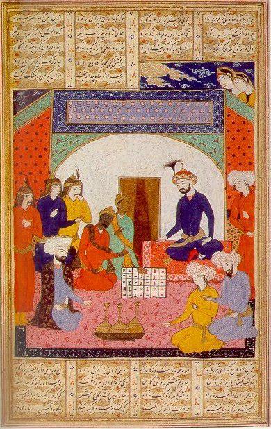 Islamic Artworks 14 history of