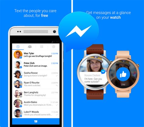 fb messenger apk free free messenger apk fb messenger app for android