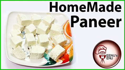 how to make paneer at home cottage cheese
