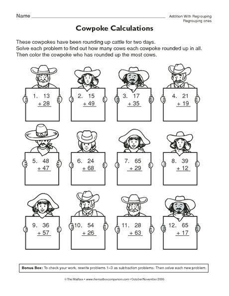 primeros ejercicios de calculo math worksheet 2 digit addition with regrouping steven primeros grados grado y