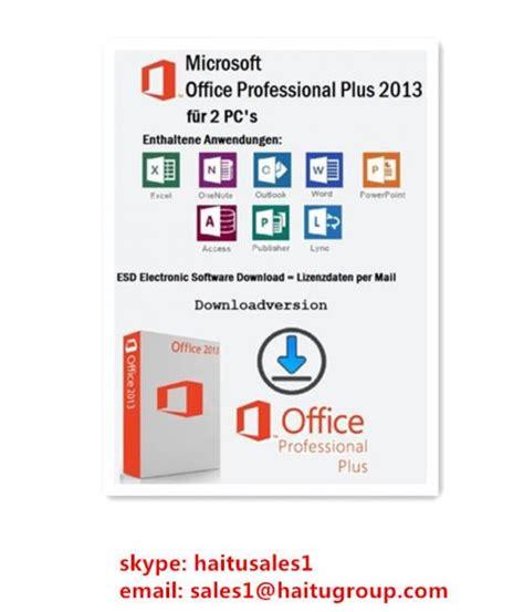 Microsoft Office Professional Plus 2013 Product Key by Fpp Microsoft Office Product Key Codes Office 2013