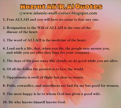 hazrat ali biography in hindi hazrat ali quotes in english quotesgram