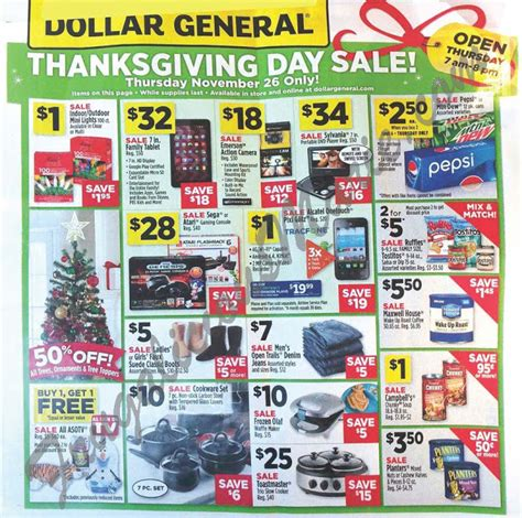 m dollar general black friday dollar general black friday ad has leaked frugalicious