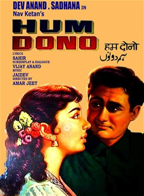 film hum dono all song hum dono 1961 bollywood posters from 1960 s