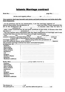 islamic marriage contract template best photos of exle of a marriage contract sle