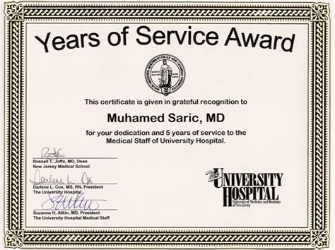 years of service award 07 certificate and template