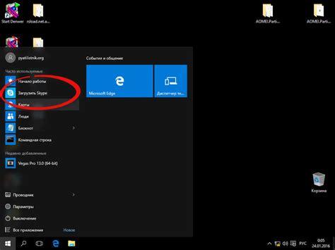 win10win10 устанавливаем skype для windows 10 настройка серверов