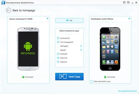 switching to iphone from android transfer android contacts to iphone when switch phone apps downloads