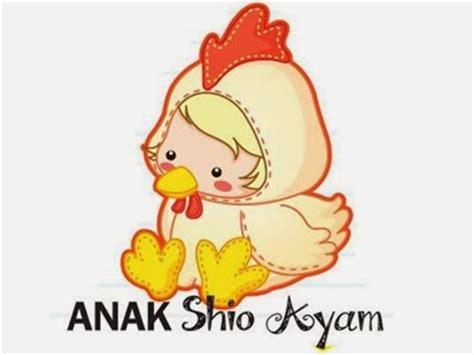 Kaos Imlek Shio Ayam Terbaru gambar 12 shio yang lucu 187 foto gambar terbaru