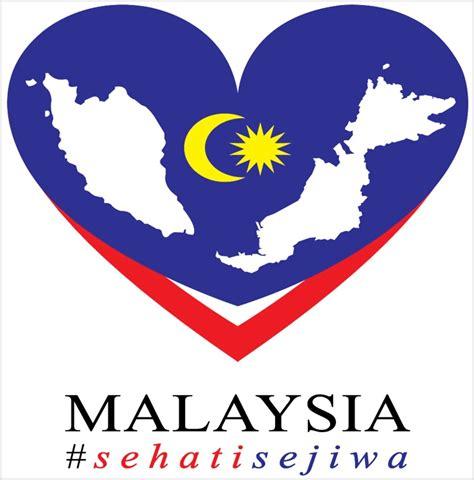 tema hari kebangsaan brunei 2015 logo merdeka hari kebangsaan 2015 sehati sejiwa uncle zuan