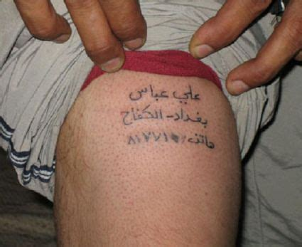 tattoo in islam quran islamic tattoos tattoo from itattooz