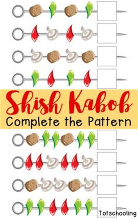 pattern completion games 1000 images about pattern activities on pinterest