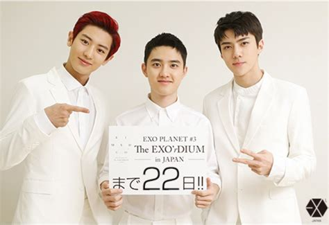 exo japan 160822 exo l japan message board update 22 days to go