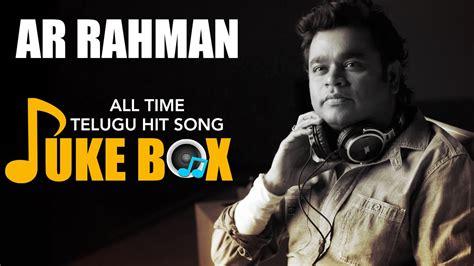 sridevi telugu hit songs jukebox a r rahman all time telugu hit songs collection