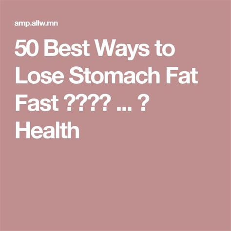 Ways To Shed Fast by 13 Best Images About Fit On Poses Burn Belly And Stubborn