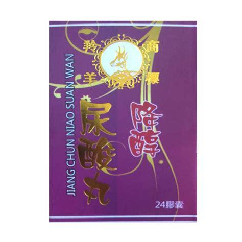 Jiang Chun Niao Suan Wan Original jual obat kolestrol uh jiang chun niao suan wan