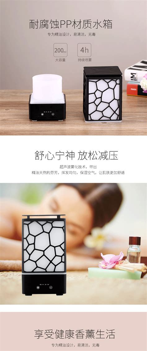 ml water cube eco friendly abs essential oils air aroma
