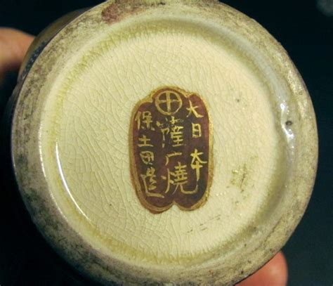 Satsuma Vases Markings by Antique Japanese Satsuma Vases