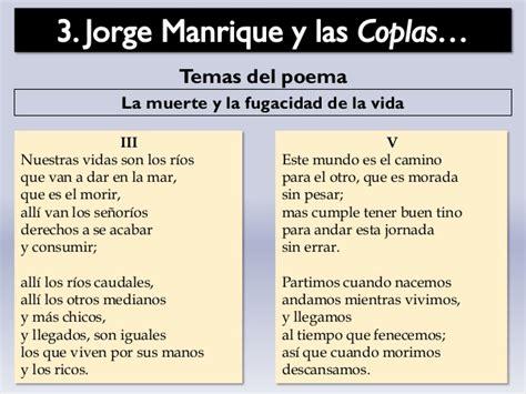 poema de jorge manrique jorge manrique y las quot coplas quot