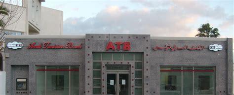 si鑒e atb tunisie enseignes lumineuses r 233 seaux tunisian bank