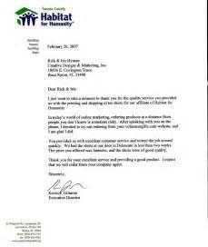 volunteer letter samples