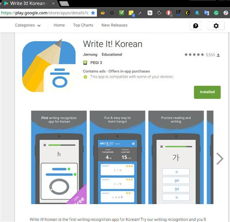 writing android apps best android apps for learning korean alex s brain dump