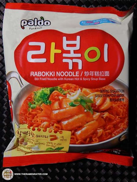 Paldo Jjajangmyun topokki archives the ramen rater