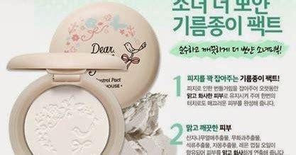 Bedak Etude Untuk Kulit Berminyak chibi s etude house korea pilih bedak sesuai kebutuhan