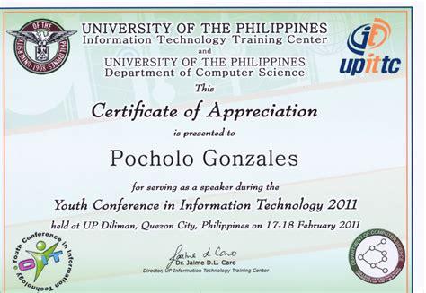 symposium certificate templates symposium certificate templates 28 images svce