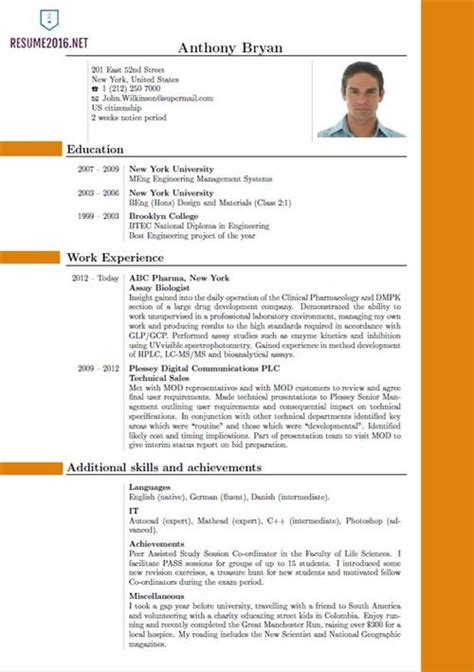 most widely used resume format best resume format
