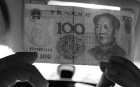 Mao Zedong Manusia Bukan Tuhan rezeki duit cacat yang kini bernilai ribuan ringgit