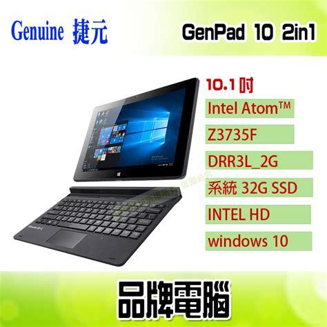 Keyboard Benq S43 S46 4 捷元鍵盤 的價格 飛比價格